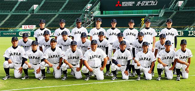 高校野球:身の回りの事:So-net...